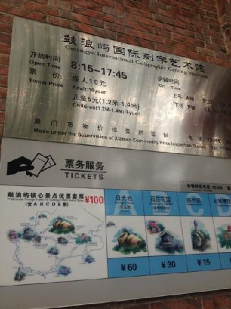 International Lettering Museum of Art of Xiamen: 票价