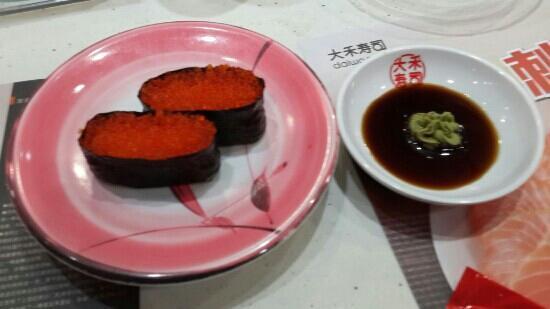 DaHe Sushi