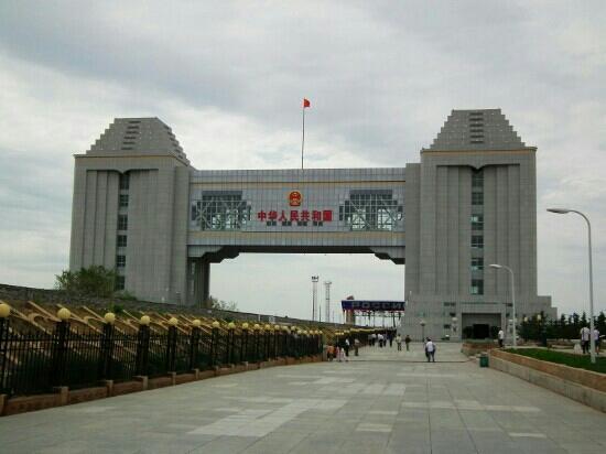 Manzhouli Nation Gate Scienc Resort : 国门