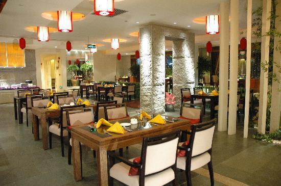 Centenio International Hotel: 汉和亚餐厅