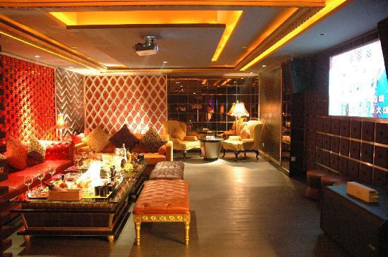 Centenio International Hotel: KTV包房