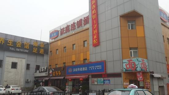 Hanting Express Shanghai Lujiazui Babaiban