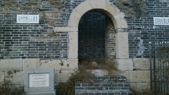 Pinggu Jiangjunguan Great Wall: 将军关遗址