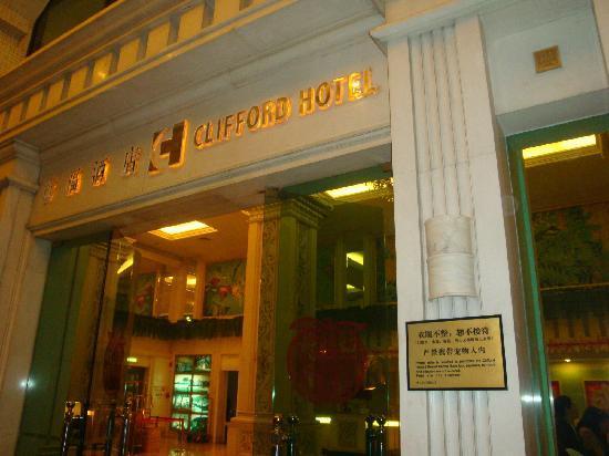 Clifford Hotel and Resort Center : 主楼金碧辉煌