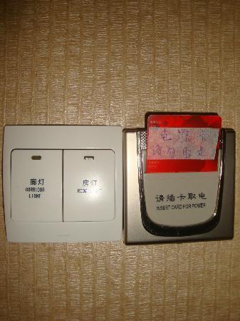 Dong Shan Hotel : 受欢迎的取电卡
