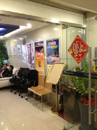 7 Days Inn Xiamen Xiahe Road