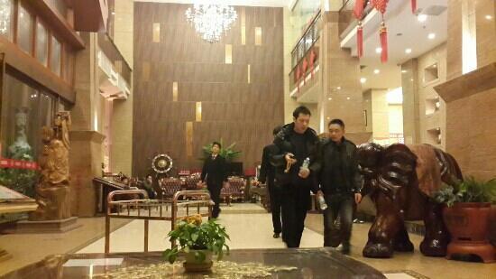 Haicheng International Business Hotel: 海城大厅
