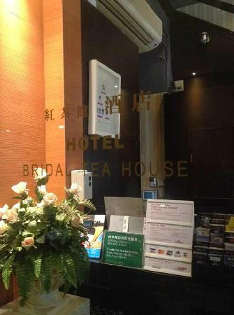 Bridal Tea House Hotel Hung Hom - Winslow Street : 大堂