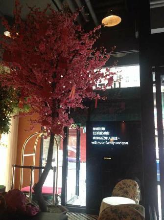 Bridal Tea House Hotel AnChor Street: 大堂