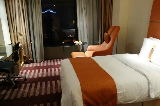 Holiday Inn Shanghai Hongqiao West: 2