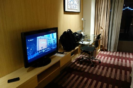 Holiday Inn Shanghai Hongqiao West: 1