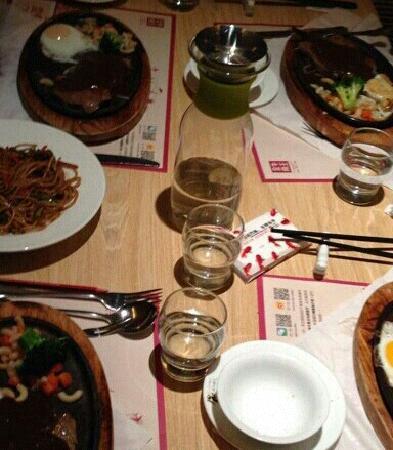 JinNiu Jiao WangZhong Western Restaurant (DongTang)