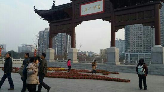Yellow Crane Tower: 黄鹤楼
