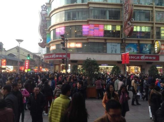 Zhongyang Pedestrian Street: 步行街