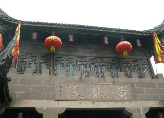 Huanglongxi Ancient Town : 古镇