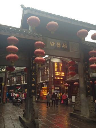 Ci Qi Kou (Porcelain Village): 景色