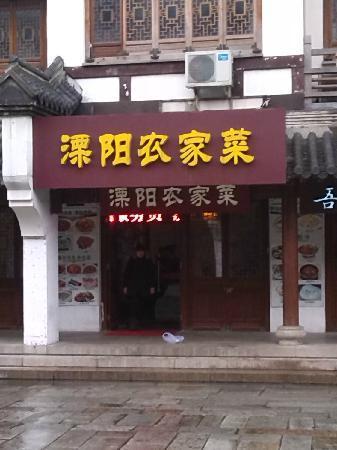 LiYang NongJia Cai