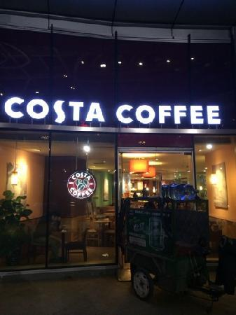 COSTA COFFEE(YuanYang GuangHua)