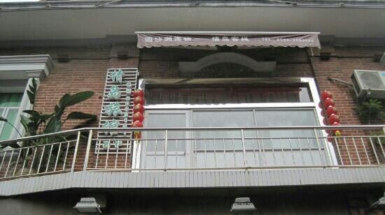 Gulangyu Qingdao Hotel
