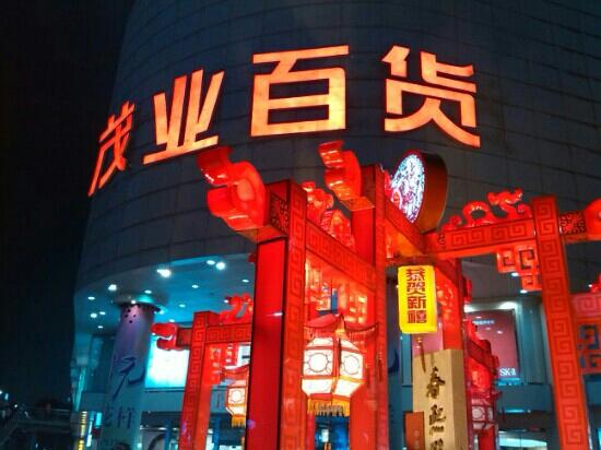 Maoye Mall (Renmin East Road)