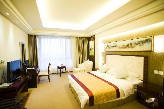 Baiyunshan State Guest House: 豪华标间