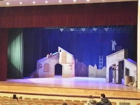 Haidian Theatre