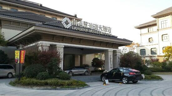 Landison Hotel Nantong: 外观