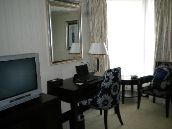 Zhaorui International Business Hotel: 2