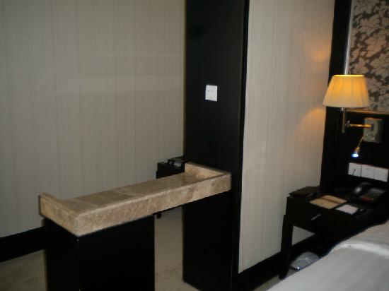 Zhaorui International Business Hotel: 4