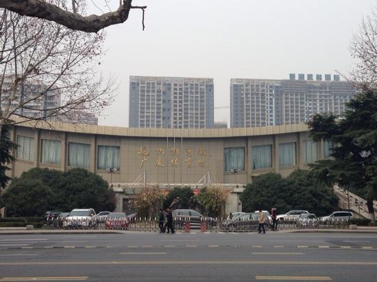 Hangzhou Stadium: 全景