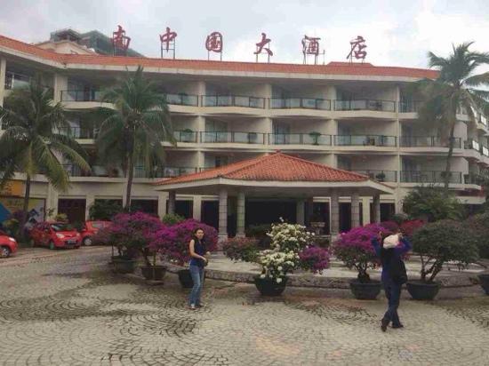 South China Hotel: 南中国大酒店