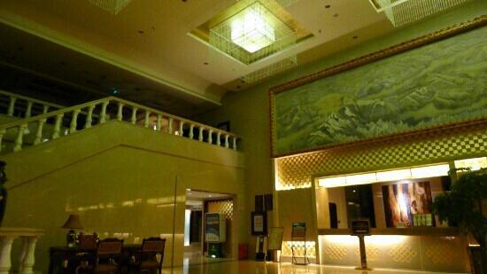 Kaiyuan Lhasa Hotel Vip Building : 拉萨饭店的大堂