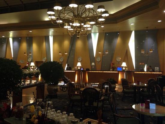 Beijing Jianguo Hotel: 大堂吧