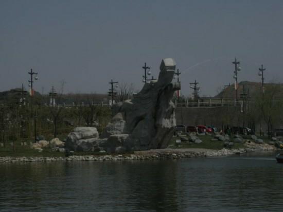 Xi'an Qujiangchi Site Park : 划船