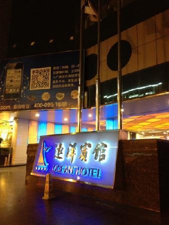 Ocean Hotel : 远洋宾馆