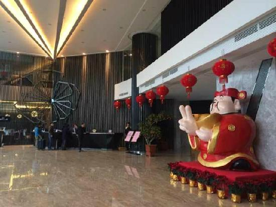 Bojing Hotel: lobby
