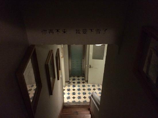 Liangzhu Boutique Lifestyle Hotel: 5