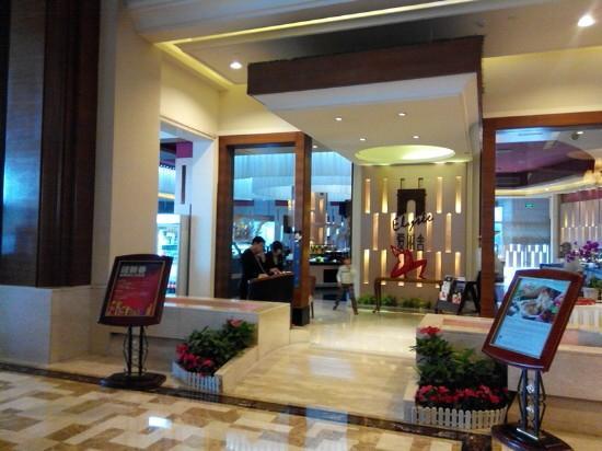 Grand Skylight International Hotel: 大堂