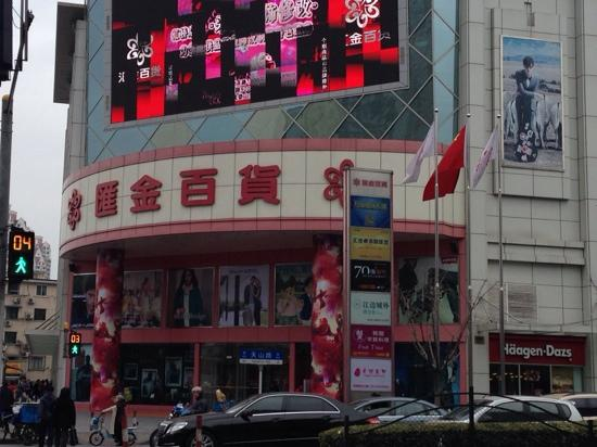 ‪Huijin Shopping Center Center (HongQiao)‬