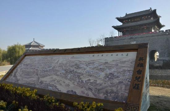 The Ancient City of Tai'er'zhuang: 5