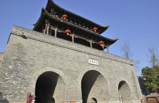 The Ancient City of Tai'er'zhuang: 4