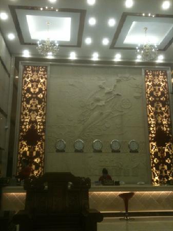 Wanhua Hotel : 海口万华大酒店