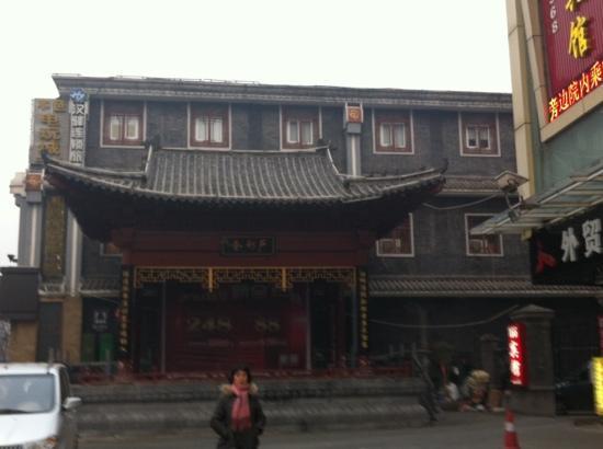 Da XiYuan XianXia YunTunMian: 戏台的样子