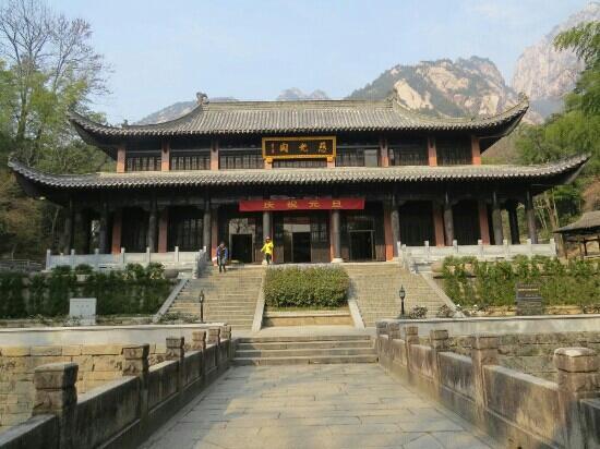 Ciguang Pavilion