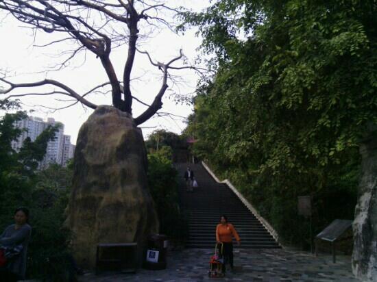 Liutang Park