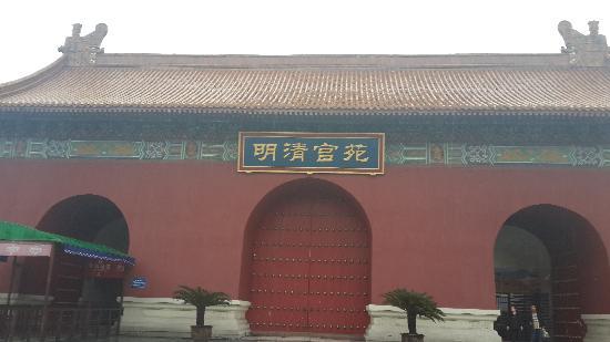 Hengdian Riverside Scene at the Pure Moon Festival: 明清宫苑