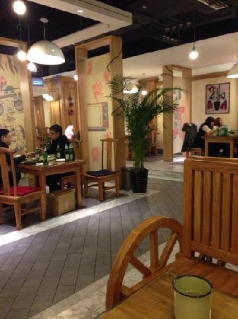NeiNian Lao Wei Restaurant