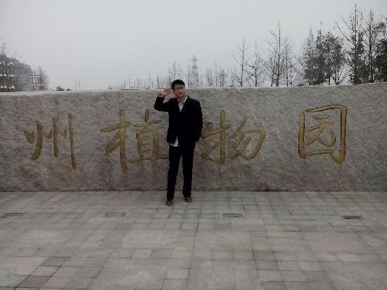 Fengtai Hotel : 景点