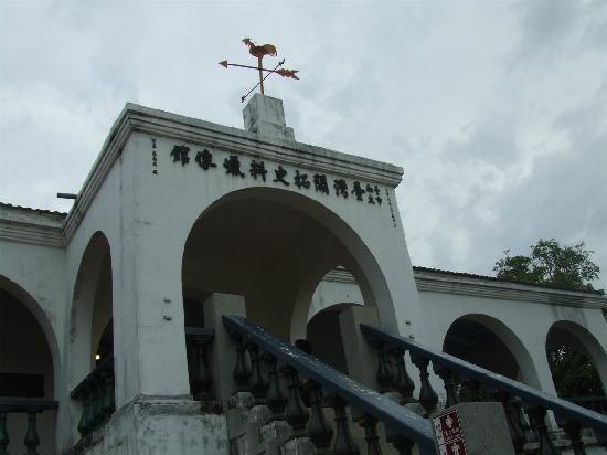 Kaituo Shiliao Wax Museum: 开拓史料蜡像馆