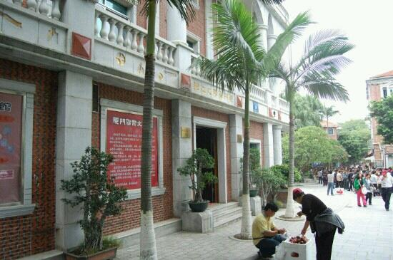 ‪Xiamen Currency Cultural Museum‬